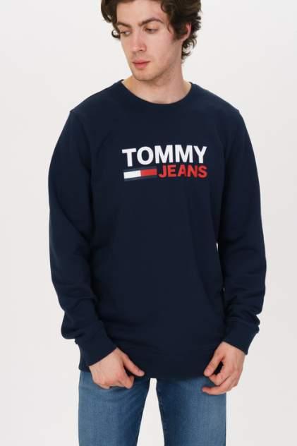 Свитшот мужской Tommy Jeans DM0DM07930 синий 48
