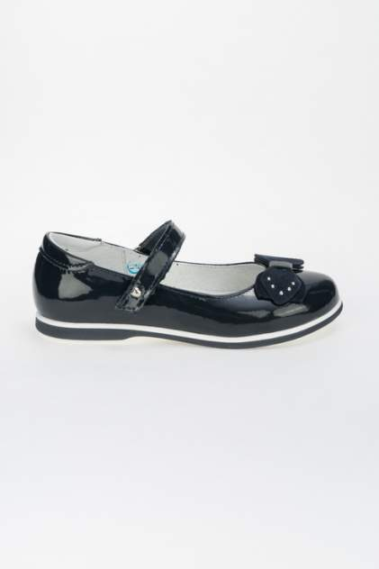 Туфли для девочек Котофей цв. синий р-р. 35