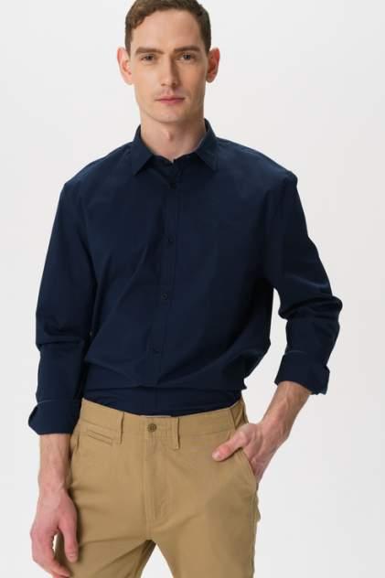 Рубашка мужская Guess M02H13W7ZK0 синяя 50