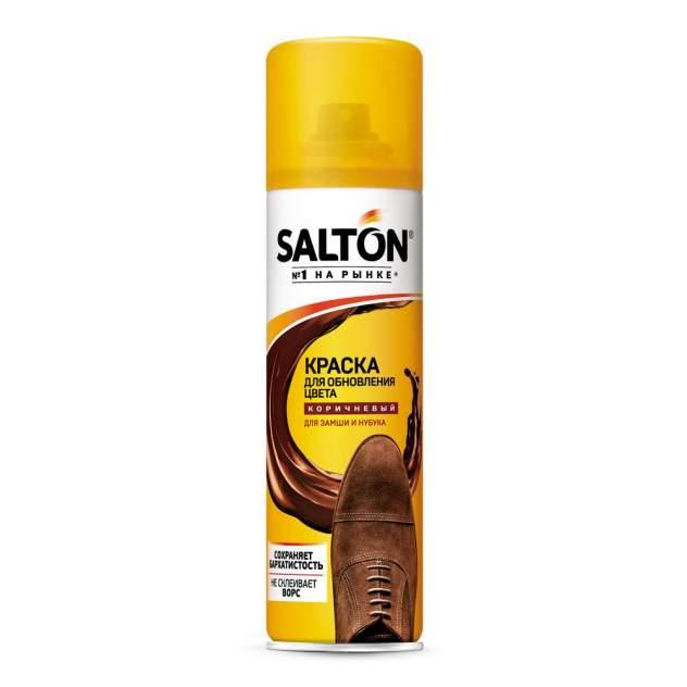 Краска для обуви Salton из замши, нубука и велюра коричневая 250 мл (набор 2шт)