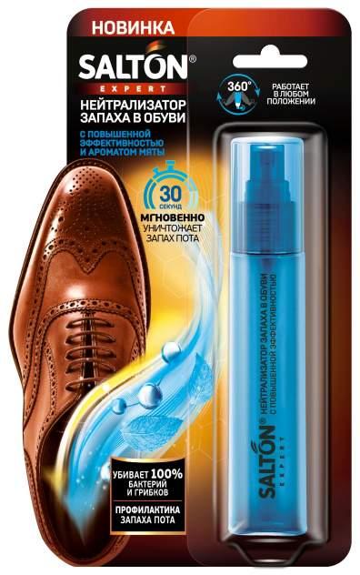 Нейтрализатор запаха в обуви Salton Expert 75мл (набор 2шт)