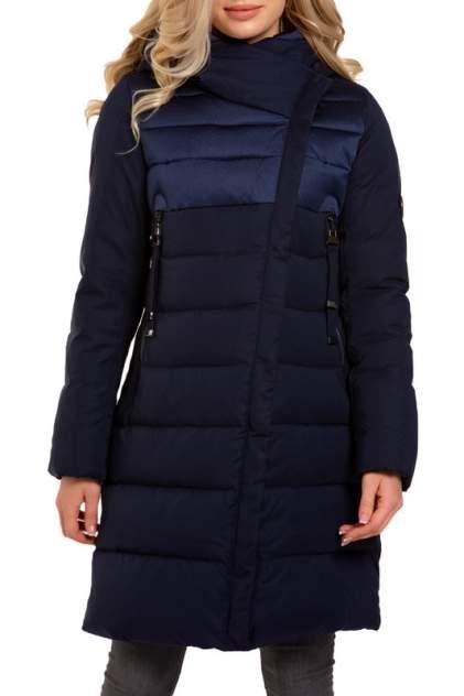 Пуховик-пальто женский Amimoda AM138-98 синий 44 RU