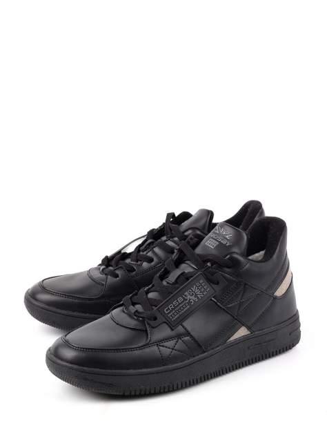 Кроссовки мужские Crosby 408555-01 черные 44 RU