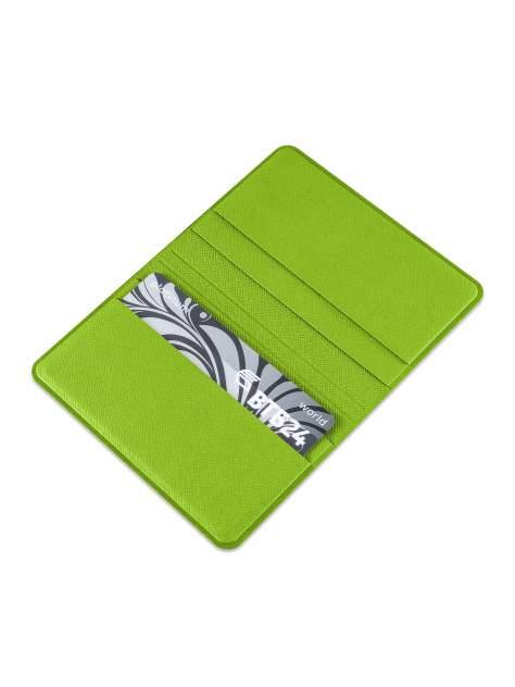 Защитный RFID футляр для карт Flexpocket зеленый