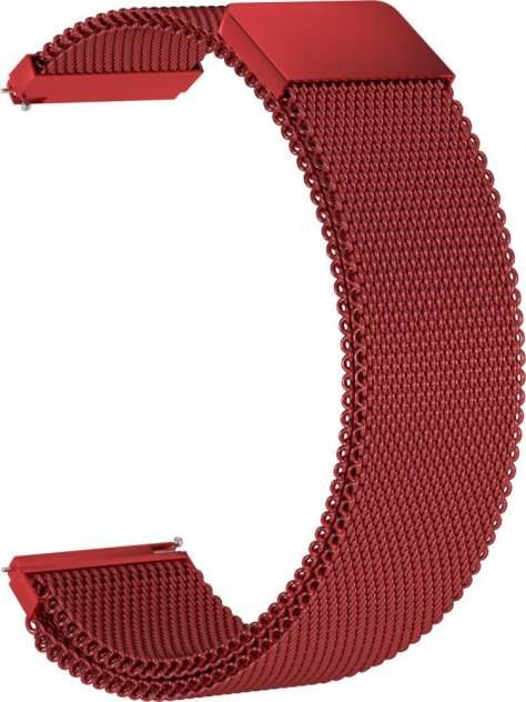 Ремешок унисекс GSMIN Milanese Loop красный