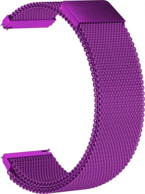 Ремешок унисекс GSMIN Milanese Loop фиолетовый