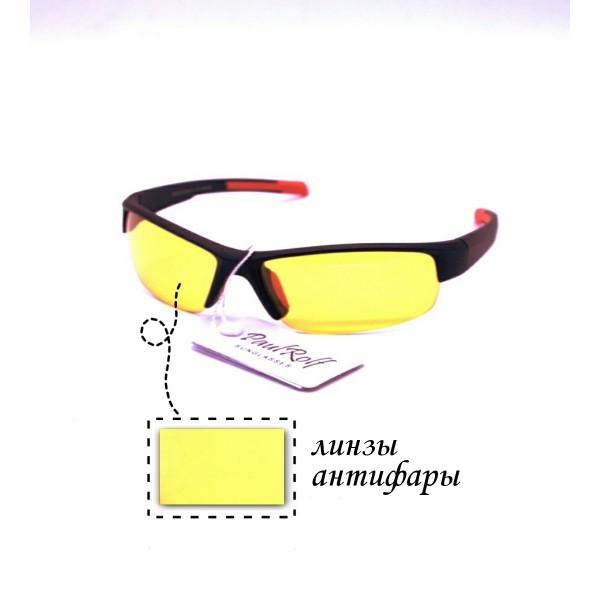 Очки спортивные. Очки с поляризацией, солнцезащитные. Paul Rolf.