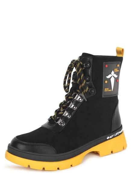 Ботинки женские T.Taccardi K0820MH-2, черный