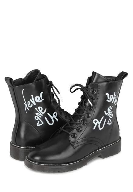 Ботинки женские T.Taccardi YYQ21AW-186, черный