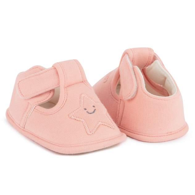 Пинетки Kidix JKFW21-5 pink р.17