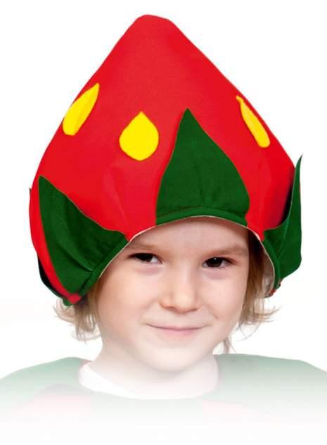 Карнавальная маска-шапка Карнавалофф Клубничка (размер 53-55)