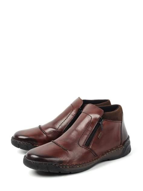 Ботинки мужские Rieker B 0382-25 коричневые 42 RU