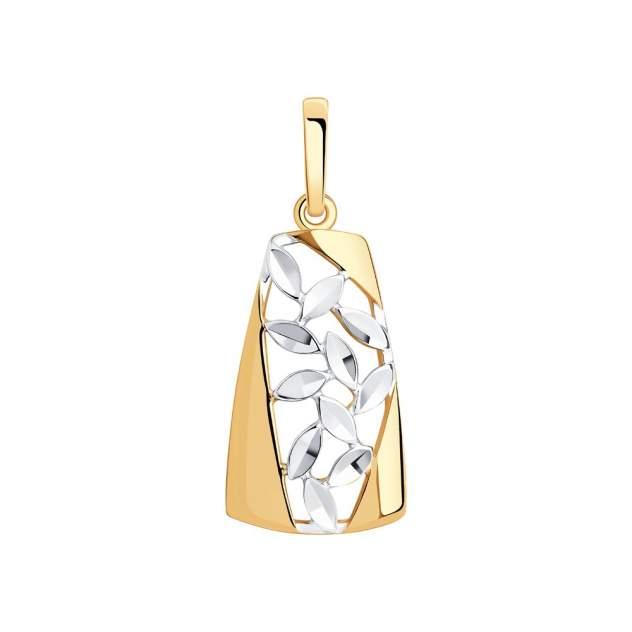 Подвеска женская Diamant 93-130-00763-1