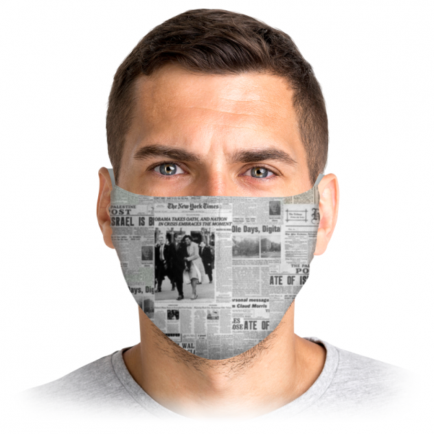Многоразовая маска Printio Газета серая L