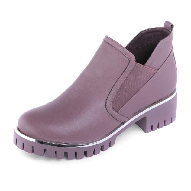 Ботинки женские ZENDEN 80-01WB-019ST розовые 39 RU