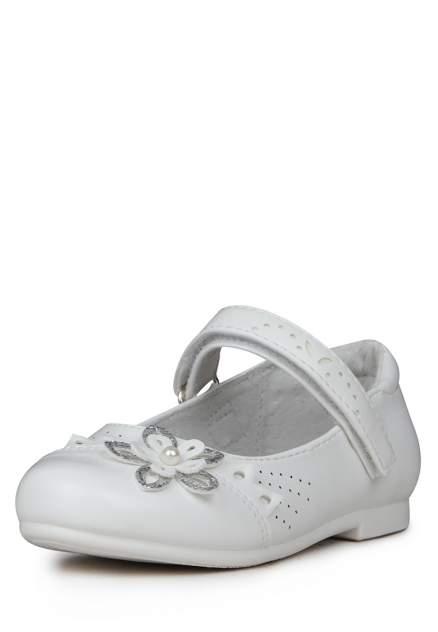Туфли детские Honey Girl, цв. белый р.29