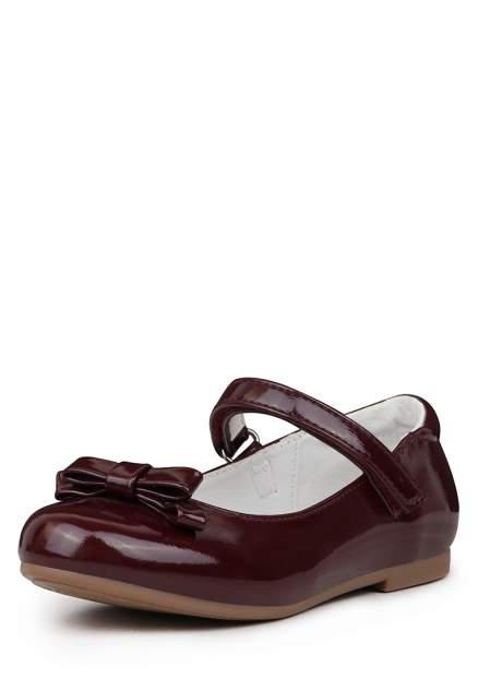 Туфли детские T.Taccardi, цв. бордовый р.30