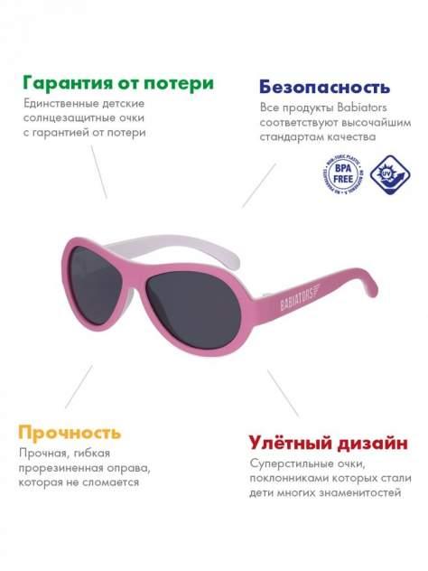 Очки солнцезащитные Babiators Original Aviator Classic, Щекотливый розовый 3-5 лет