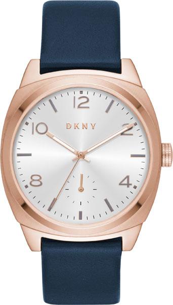 Наручные часы кварцевые женские DKNY NY2538