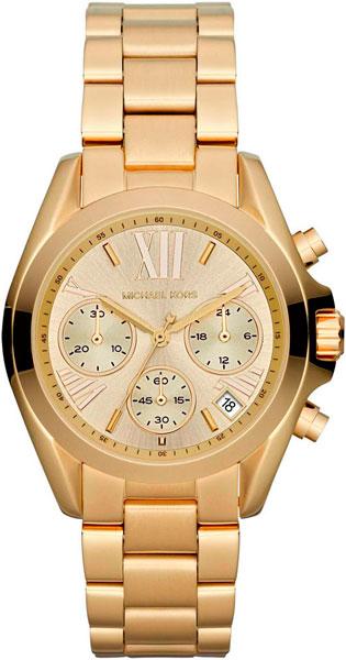 Наручные часы кварцевые женские Michael Kors MK5798