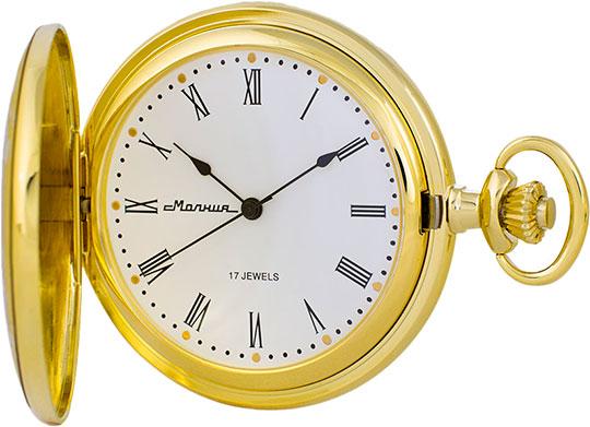 Карманные часы мужские Молния 30104 золотистые