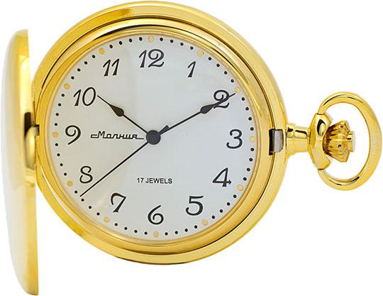 Карманные часы мужские Молния 30103 золотистые