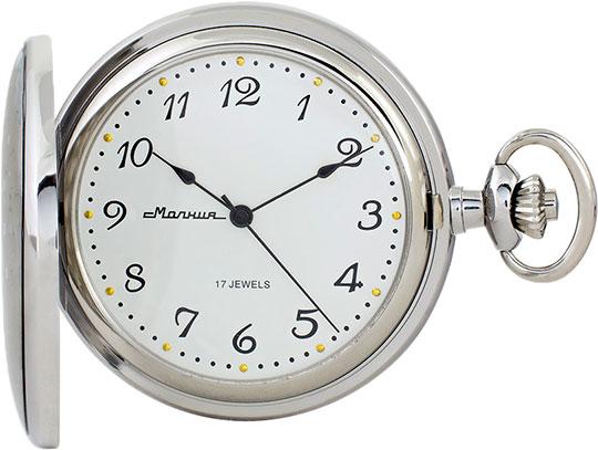 Карманные часы мужские Молния 30101 серебристые