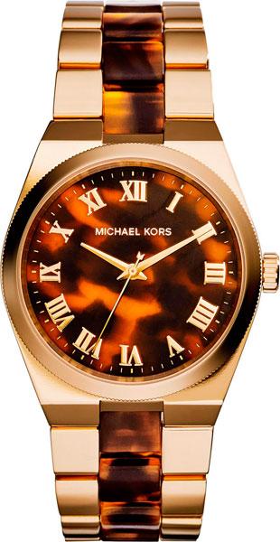 Наручные часы кварцевые женские Michael Kors MK6151