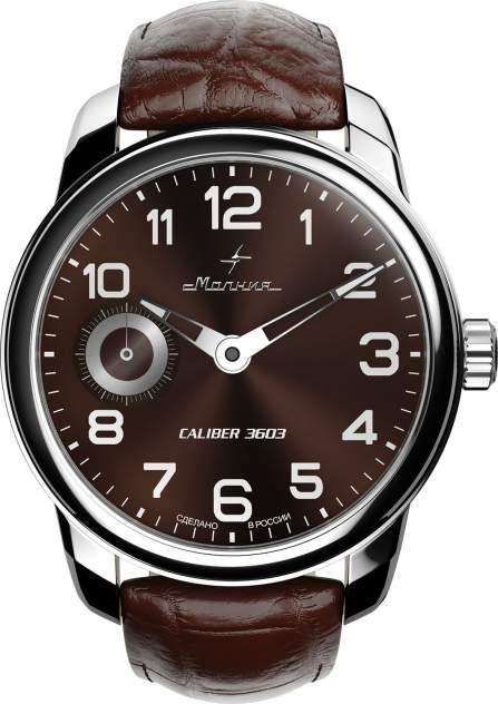 Наручные часы механические мужские Молния 0050105