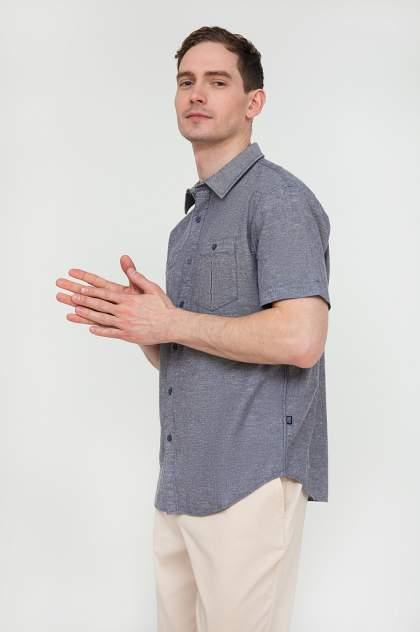 Рубашка мужская Finn Flare S20-21009 синяя 4XL