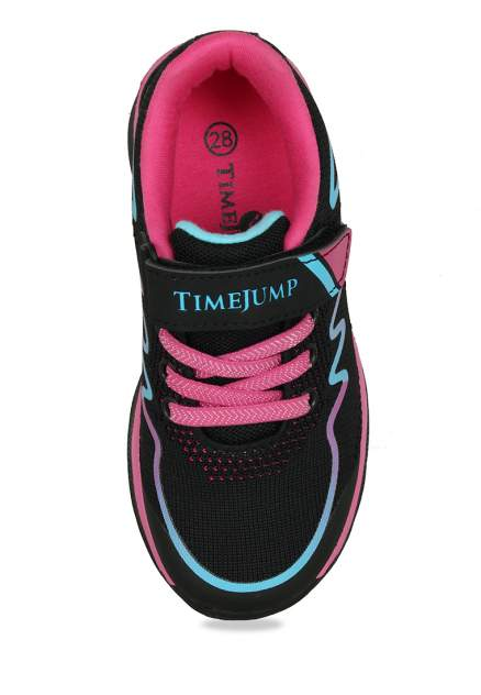 Кроссовки детские TimeJump, цв.черный р.25