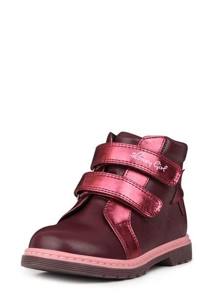 Ботинки детские Honey Girl, цв.бордовый р.26