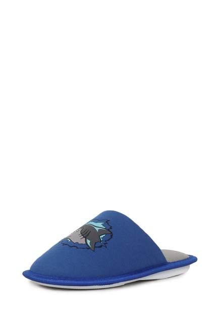 Тапочки детские T.Taccardi, цв.синий