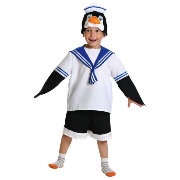 Карнавальный костюм Карнавалофф Пингвин, цв. черный р.104