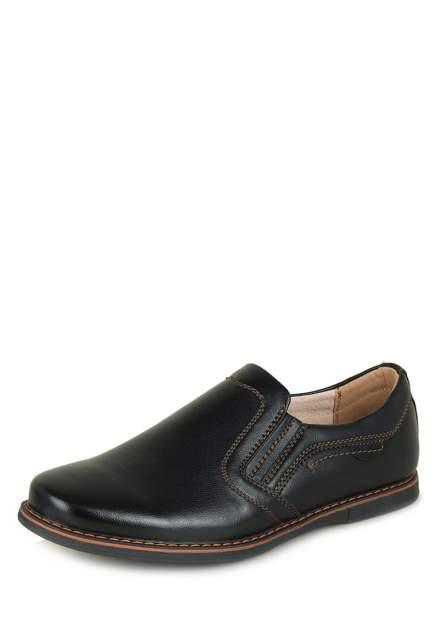 Туфли детские T.Taccardi, цв. черный р.37