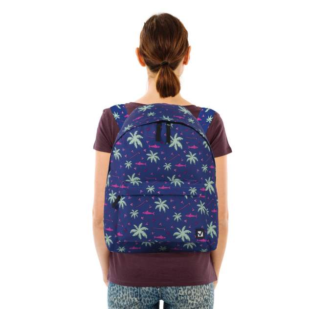Рюкзак женский Brauberg 228864 синий