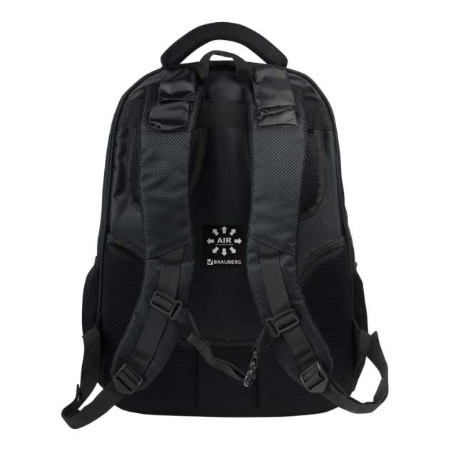 Рюкзак мужской Brauberg 224454 черный