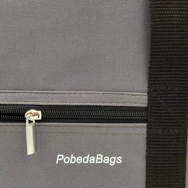 Дорожная сумка Pobedabags Стандарт серая 36 x 30 x 27 см