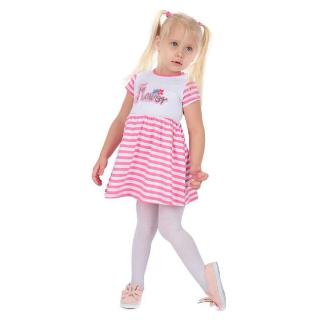 Платье детское Leader Kids, цв.белый, розовый