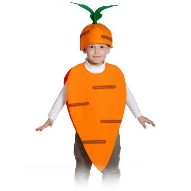 Карнавальный костюм Карнавалофф, цв. оранжевый