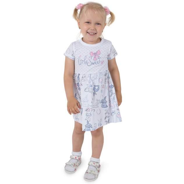 Платье детское Leader Kids, цв.белый