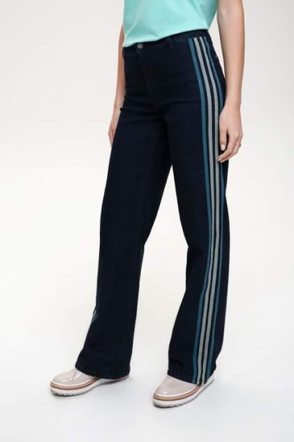 Женские джинсы  Concept Club 10200160392/, синий