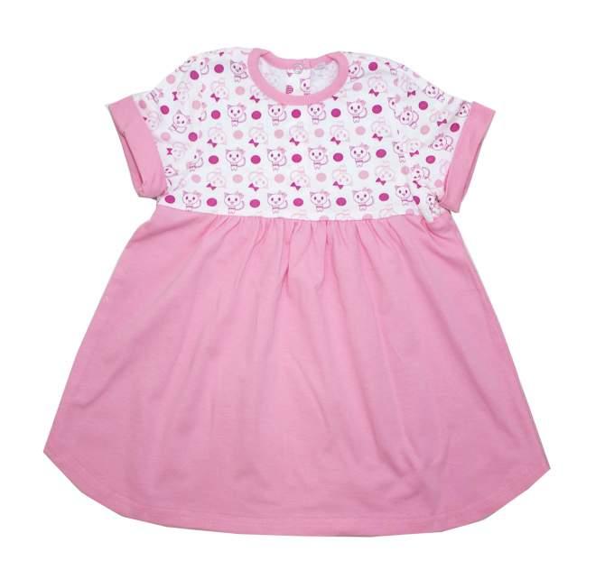 Платье для девочек Осьминожка 123-153-26/86 многоцветный р.86