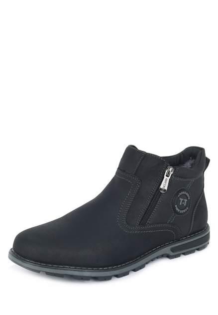 Ботинки мужские T.Taccardi 26307050 черные 44 RU
