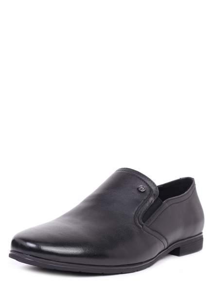Туфли мужские Pierre Cardin 03406100 черные 45 RU