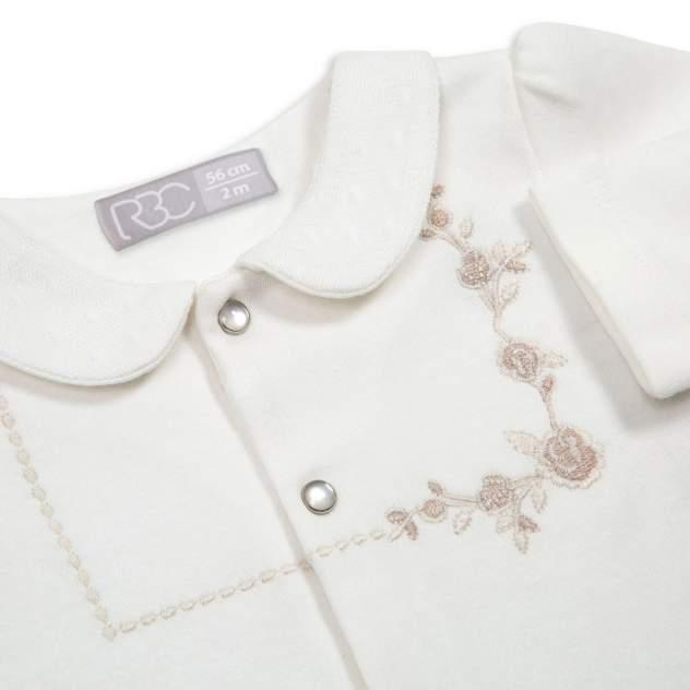 Комплект одежды RBC, цв. бежевый р.56