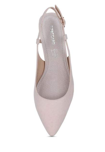 Туфли женские T.Taccardi 710018170 бежевые 36 RU