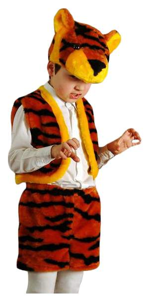 Карнавальный костюм Бока, цв. оранжевый