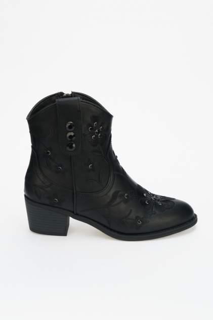 Полусапоги женские Keddo 898261/06 черные 39 RU