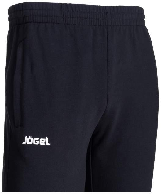 Детский спортивный костюм JOGEL JCS-4201-061 XS